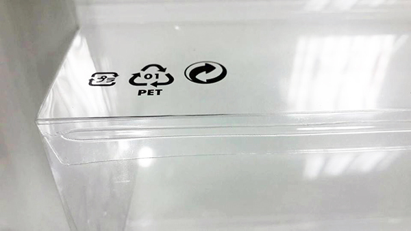 clear_plastic_box